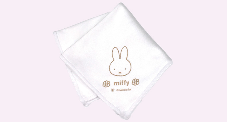 miffy Birthday fair