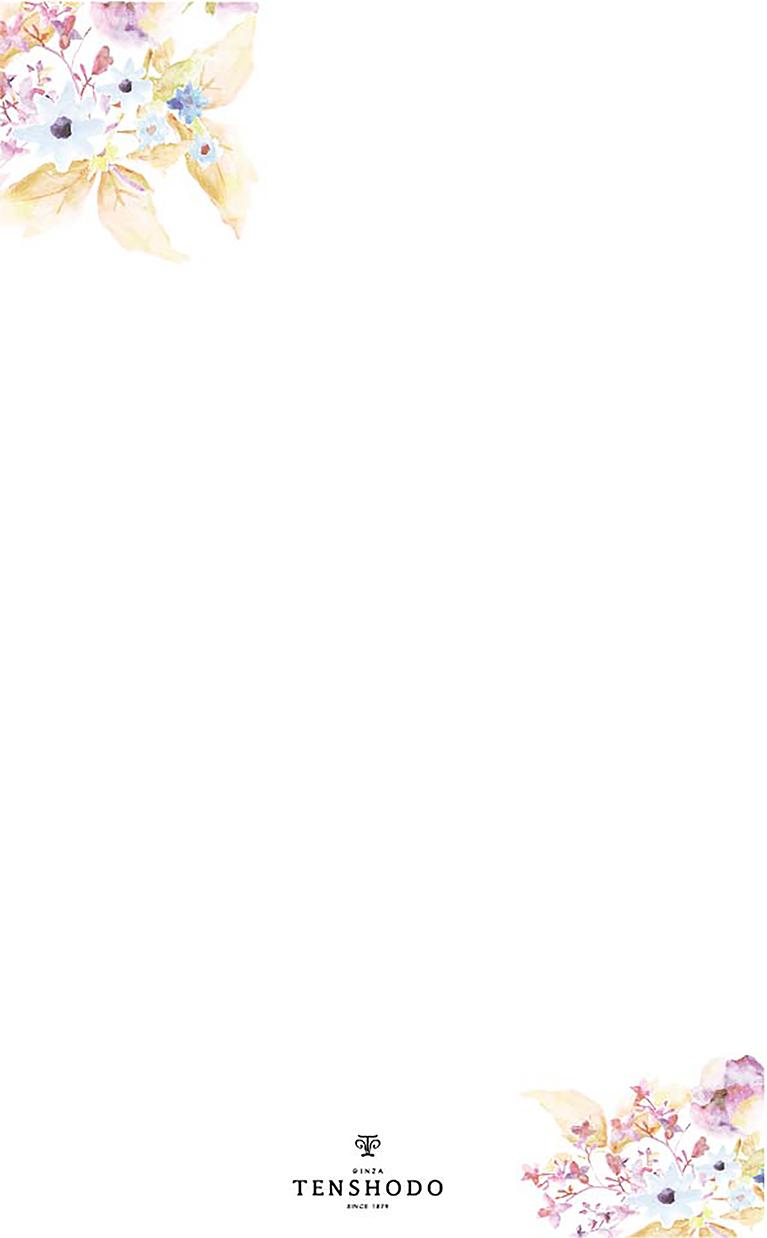 xmas2014_bgimg_004_yellow