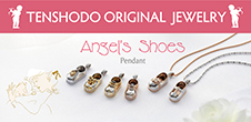 Angelshoes